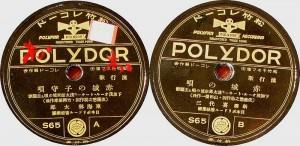 tn-400nip78_polydor_s65-a-b-300x146