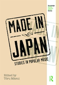 Made-in-Japan-coverMED-e1438056480641